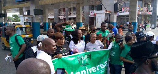 MMM Nigeria supporters image
